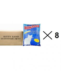 Cat-Litter-Crystal-Kitty-Sand-Plain-16-L-Pack-Of-2_13935409_cde5a5ef7732cb029aa35d1817e21e62_t